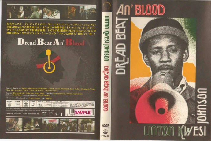 Dread Beat an' Blood, dvd sleeve