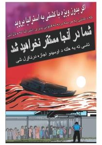 Storyboard Afghanistan PDF